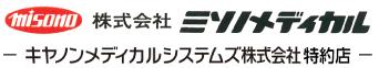 株式会社ミソノメディカル